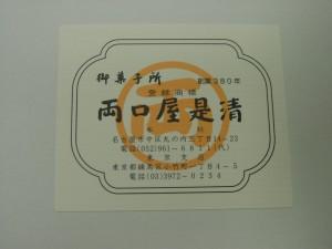 DSC05775